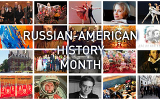Russian american cultural heritage center